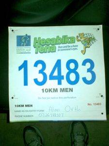 My race number for the Nairobi Marathon