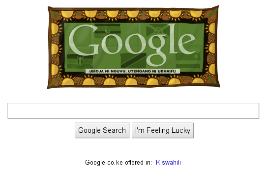 "Google search with a kanga showing ""Umoja ni nguvu, utengano ni udhaifu"""